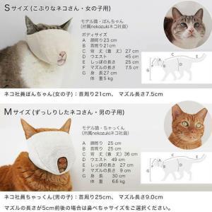 爪切り補助具 もふもふマスク 猫 マスク|nekozuki|20