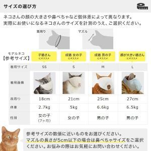 爪切り補助具 もふもふマスク 猫 マスク|nekozuki|03