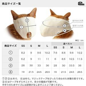 爪切り補助具 もふもふマスク 猫 マスク|nekozuki|04