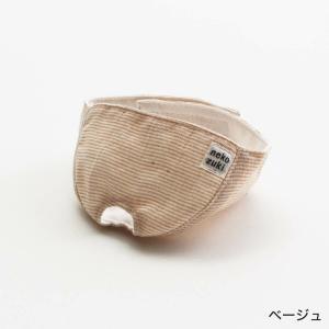 爪切り補助具 もふもふマスク 猫 マスク|nekozuki|06