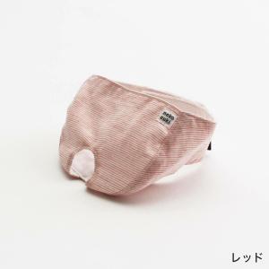 爪切り補助具 もふもふマスク 猫 マスク|nekozuki|07