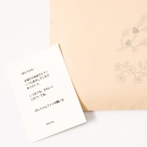 メッセージカード|nekozuki