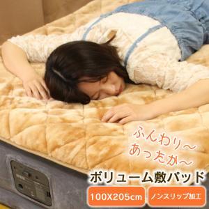 敷パッド 敷きパッド シングル あったか あたたか 暖か 置くだけ INTEX エアーベッド カバー シーツ 寝具 DEC935-19|nemunabi