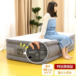エアーベッド エアベッド シングル 簡易ベッド INTEX インテックス 電動 内蔵 コンフォート ...