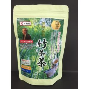 竹茶 発酵 竹炭入り 送料無料 孟宗竹|nemuriestore