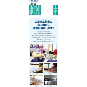 アレルギー対策寝具 ネムリエ ベット用完璧セット(布団+カバー) ダブルサイズ|nemuriestore|12