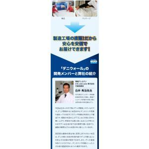 アレルギー対策寝具 ネムリエ ベット用完璧セット(布団+カバー) ダブルサイズ|nemuriestore|13