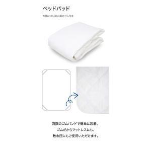アレルギー対策寝具 ネムリエ ベット用完璧セット(布団+カバー) ダブルサイズ|nemuriestore|17