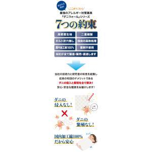 アレルギー対策寝具 ネムリエ ベット用完璧セット(布団+カバー) ダブルサイズ|nemuriestore|03