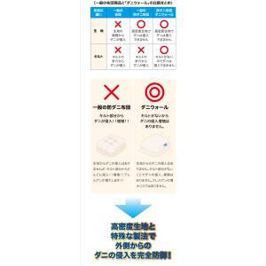 アレルギー対策寝具 ネムリエ ベット用完璧セット(布団+カバー) ダブルサイズ|nemuriestore|08