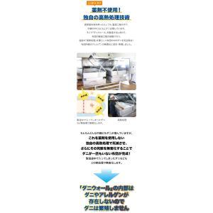 アレルギー対策寝具 ネムリエ ベット用完璧セット(布団+カバー) ダブルサイズ|nemuriestore|09