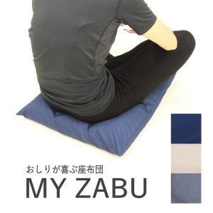 「MY ZABU」三次元スプリング構造体ブレスエアー(R)とエラストマーで腰、お尻が楽々!|nemuriestore
