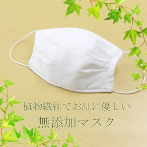 秋冬用 ガーゼと脱脂綿マスク 1枚 送料無料 日本製|nemuriestore