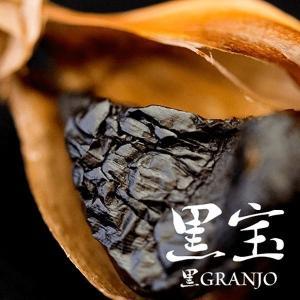 ジャンボにんにく 熟成 黒にんにく S・Mバラシ片袋 150g 三原市 広島 ドイグランホ|nemuriestore|02
