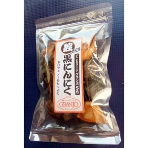 ジャンボにんにく 熟成 黒にんにく S・Mバラシ片袋 150g 三原市 広島 ドイグランホ|nemuriestore|05