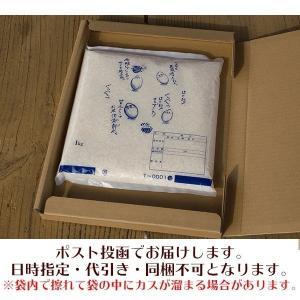 玄米 1キロ(5合ちょっと) コシヒカリ 白竜米 30年産 広島県三原市大和町産 送料無料|nemuriestore|04