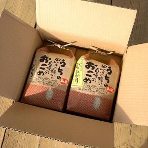 食べ比べセット 4キロ(2キロ×2袋) コシヒカリ ヒノヒカリ 29年度産 白竜米 広島県三原市大和町産 注文後に精米|nemuriestore|03