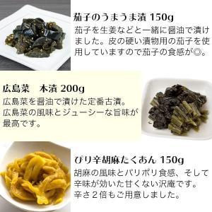 ムツワの古漬け 7種類から選べる3点セット 漬物 広島菜 激辛 nemuriestore 04