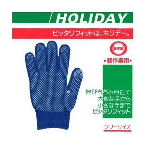作業用 すべり止め付き 手袋 ホリデー カラー|nemuriestore