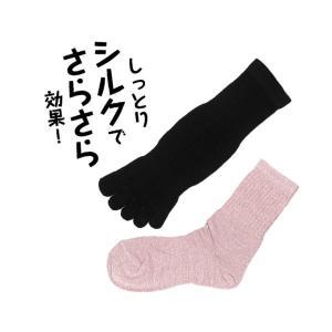 裏シルク靴下 保湿 女性用 22cm〜24cm ソックス レディース|nemuriestore