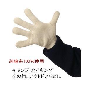 こども手袋 軍手 子供 ポスト投函(送料全国一律370円)が選べます|nemuriestore|02