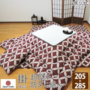 眠り姫 こたつ 掛布団 シャンタン桜 205×285cm 超大判 長方形 和調 増量 綿100% 日本製 こたつ布団 単品 大きいサイズの写真