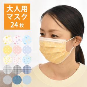 マスク 不織布 在庫あり 即納 送料無料 柄 使い捨て 大人用 ウィルス対策 飛沫防止 3層構造 三層構造 三層式 プリーツ 花粉対策 24枚組 21005の画像