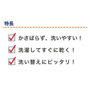 【送料無料】フラットシーツ  ダブルサイズ 2枚組 ・245WKW-D-2mai nemurinoheya-free 02