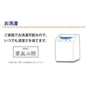 【送料無料】フラットシーツ  ダブルサイズ 2枚組 ・245WKW-D-2mai nemurinoheya-free 04
