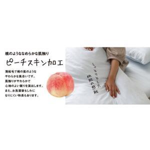 敷ふとんカバー シングルサイズ 105×210cm SFC1105 nemurinoheya-free 04