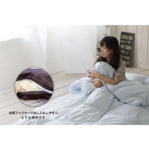 敷ふとんカバー シングルサイズ 105×210cm SFC1105 nemurinoheya-free 05