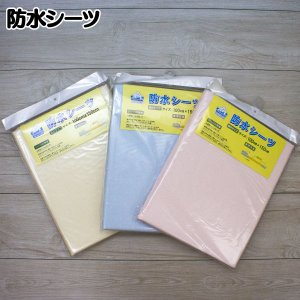 洗濯機による丸洗いOKです。 表面は吸水性に優れた綿パイルを使用。ムレにくく、いつもふんわり快適。 ...