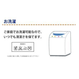 フラットシーツ ダブルサイズ 綿100% 180×260cm ・245WKW-D|nemurinoheya|04