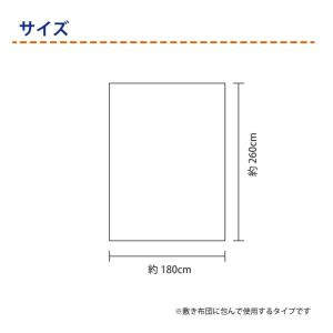 フラットシーツ ダブルサイズ 綿100% 180×260cm ・245WKW-D|nemurinoheya|06