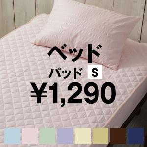 【サイズ】 (約)100×200cm (シングルサイズ)  【素材】 表地:ポリエステル100% 裏...