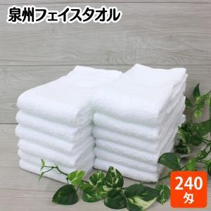 【サイズ】 (約) 34×86cm  【素材】 綿100%  【重量】 (約) 75 グラム / 1...
