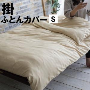 【サイズ】 (約)150×210cm(シングルサイズ)   【素材】 ポリエステル100%
