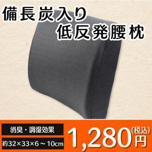 【サイズ】   (約) 32×33×6〜10cm  【素材】   カバー 表側:表層部分 レーヨン三...