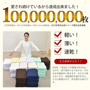 業務用バスタオル 約60×120cm 綿100%の詳細画像3