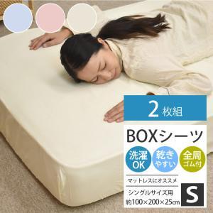 【サイズ】 (約) 100×200×25cm  【素材】 ポリエステル65%・綿35%  【商品説明...