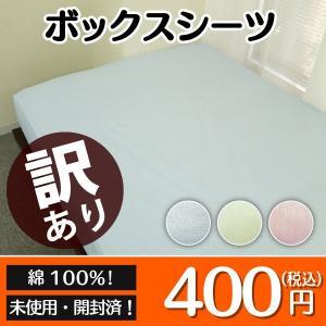 【サイズ】   シングルサイズ: (約)100×200×25cm  セミダブルサイズ: (約)120...