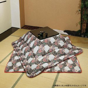 職人さん手作り 綿混 こたつ布団 セット 長方形