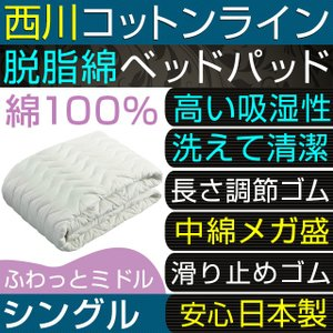 【中わたメガ盛り×ふつうの硬さ】脱脂綿×綿100%でサラッと爽やか  中わたに脱脂綿と綿を使用したベ...