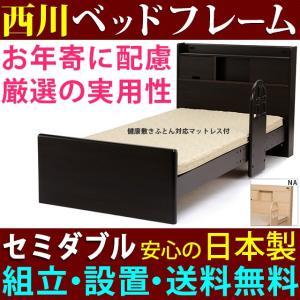 【ベッドフレーム】 ■サイズ:幅126×長さ216cm×高さ45cm ■ヘッドボード:高さ90cm ...