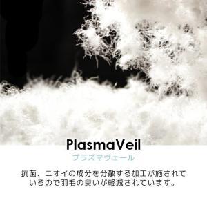肌掛け布団 夏 ダウンケット シングル 西川 ...の詳細画像5