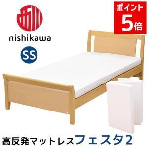 西川 マットレス 高反発  SS 二段ベッド ロフト対応 ベッドマットレス フェスタ2 東京西川の写真