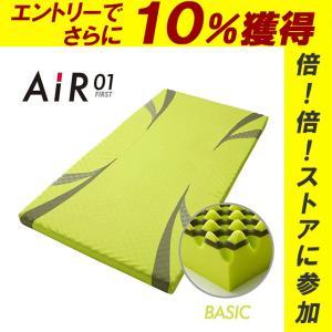 西川エアー 敷き布団 マットレス 01 シングル ベーシック AiR BASIC 100N グレー 東京西川 ポイント10倍|nemurinokamisama