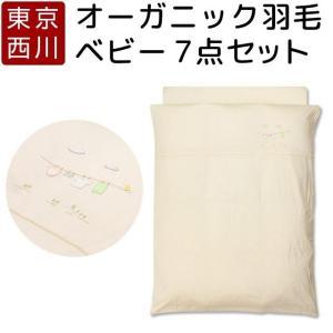 ■掛け布団(厚手・薄手):95×120cm  ■洗濯可能 ■詰め物:ダウン70%フェザー30%  ■...
