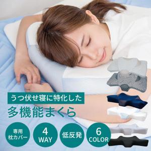 商品詳細  商品名    fuwawa立体構造高性能 楽寝枕+専用枕カバーセット   サイズ   3...