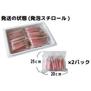 セール価格!たこしゃぶ100gプレゼント中!本ずわいポーション1kg(棒肉だけで60本)  (かに 蟹 カニ 送料無料 フルポーション)|nemurokanisen|06